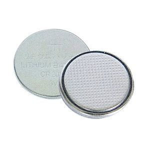 Bateria Lithium 3V CR2025 - 5 Unidades