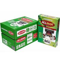 Papel Sulfite All Max A4 75g Caixa com 5 Pacotes de 500 folhas