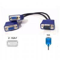 Cabo de Monitor Tipo Y DB15 Macho para 2x DB15 Fêmea 20cm GV CBV020
