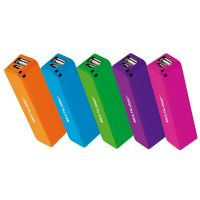Power Bank Carregador USB 2200mah Multilaser CB078