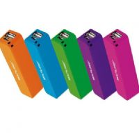 Power Bank 2200MAH Smartlogo Multilaser CB078 (Cores Diversas)